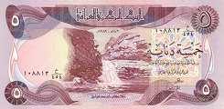 Ирак: 5 динаров 1980-82 г.