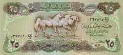 Ирак: 25 динаров 1978-82 г.