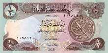 Ирак: 1/2 динара 1980-85 г.