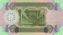 Ирак: 1/4 динара 1979 г.