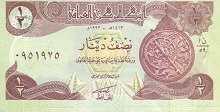 Ирак: 1/2 динара 1993 г.