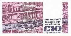 Ирландия: 10 фунтов 1978-92 г.