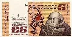 Ирландия: 5 фунтов 1976-93 г.