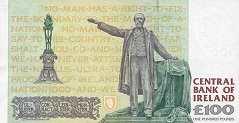 Ирландия: 100 фунтов 1996 г.