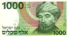 Израиль: 1000 шекелей 1983 г.