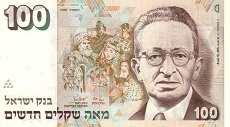 Израиль: 100 шекелей 1986-95 г.
