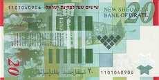 Израиль: 20 шекелей (юбилейная) 2008 г.