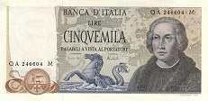 Италия: 5000 лир 1971-77 г.