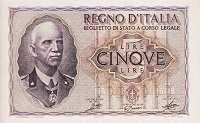 Италия: 5 лир 1940-44 г.