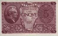 Италия: 5 лир 1944 г.