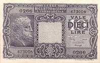 Италия: 10 лир 1944 г.