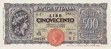 Италия: 500 лир 1944 г.