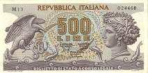 Италия: 500 лир 1966-70 г.