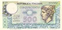 Италия: 500 лир 1974-79 г.