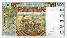 Кот Д-Ивуар: 500 франков CFA-BCEAO (1999 г.)