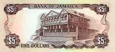 Ямайка: 5 долларов 1985-92 г.