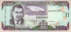 Ямайка: 100 долларов 2005-11 г.