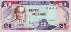 Ямайка: 50 долларов 2005-10 г.