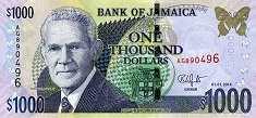 Ямайка: 1000 долларов 2005-17 г.
