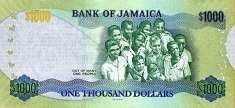 Ямайка: 1000 долларов (юбилейная) 2012 г.