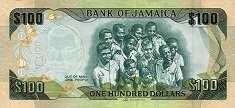 Ямайка: 100 долларов (юбилейная)  2012 г.