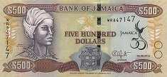 Ямайка: 500 долларов (юбилейная) 2012 г.