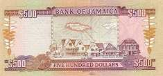 Ямайка: 500 долларов 2002-04 г.