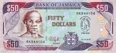 Ямайка: 50 долларов (юбилейная) 2010 г.
