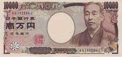 Япония: 10000 йен (2004 г.)