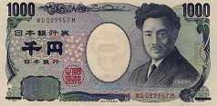 Япония: 1000 йен (2004 г.)