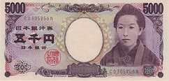 Япония: 5000 йен (2004 г.)
