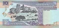 Иордания: 10 динаров 1992 г.