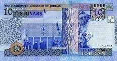 Иордания: 10 динаров 2002-18 г.