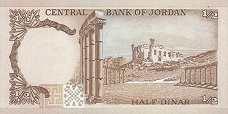 Иордания: 1/2 динара (1975 г.)