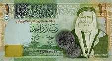 Иордания: 1 динар 2002-16 г.