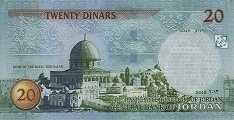 Иордания: 20 динаров 2002-14 г.