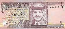 Иордания: 1/2 динара 1992-93 г.