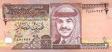 Иордания: 1/2 динара 1995-97 г.