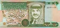 Иордания: 1 динар 1995-2002 г.