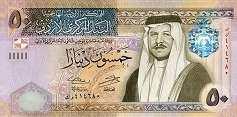 Иордания: 50 динаров 2002-16 г.
