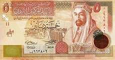 Иордания: 5 динаров 2002-18 г.