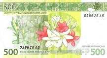 Французские Тихоокеанские Территории: 500 франков (2014 г.)