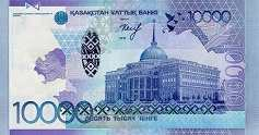 Казахстан: 10000 тенге 2012 г. (Келимбетов)