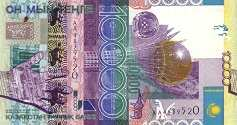 Казахстан: 10000 тенге 2006 г.