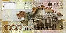 Казахстан: 1000 тенге 2006 г. (Сайденов)
