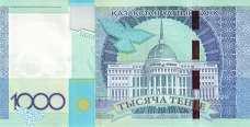 Казахстан: 1000 тенге (юбилейная) 2010 г.