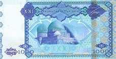 Казахстан: 1000 тенге (юбилейная) 2011 г.