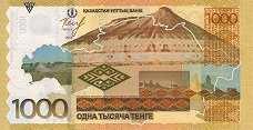 Казахстан: 1000 тенге 2014 г. (Келимбетов)