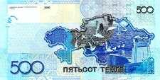 Казахстан: 500 тенге 2006 г. (без подписи)