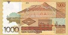 Казахстан: 1000 тенге 2014 г. (без подписи)